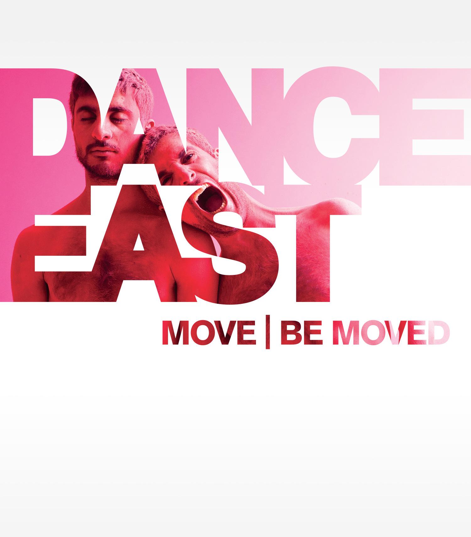 DanceEast cover